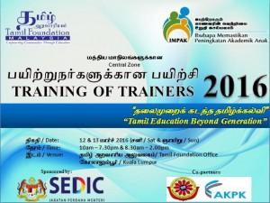 Training of Trainers 2016 @ Central Zone | Kuala Lumpur | Wilayah Persekutuan Kuala Lumpur | Malaysia